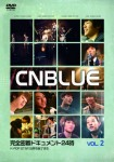 CNBLUE vol.2