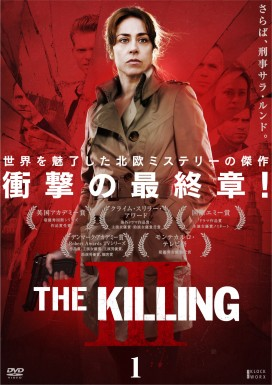 killing3_ren_jacket_1