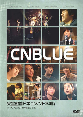 cnblue_sell