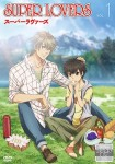 KWBA-1821R   SUPER LOVERS VOL.1