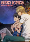KWBA-1825R   SUPER LOVERS VOL.5