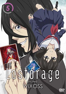 KWBA-1948R Lostorage incited WIXOSS ㈭