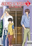 KWBA-1981R   SUPER LOVERS 2 VOL.2