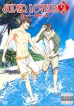 KWBA-1982R   SUPER LOVERS 2 VOL.3