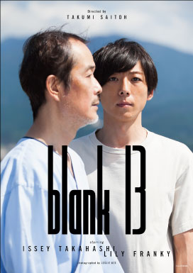 blank_13_poster_s