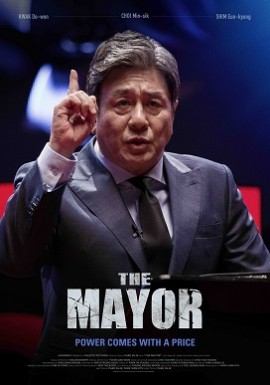 TheMayor_Int'lposter