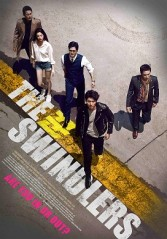 theswindlers_poster