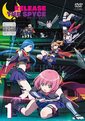 KWBA-2292R RELEASE THE SPYCE 1